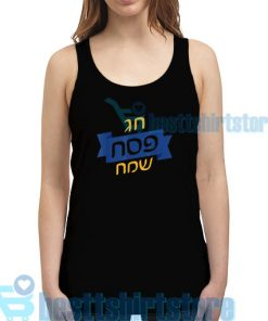 Happy Passover 2020 Clothing Passover Tank Top Unisex