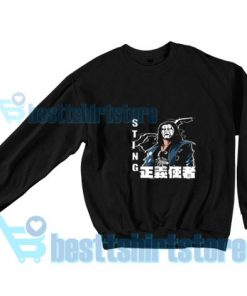 The-Vigilante-Sweatshirt